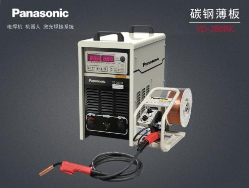 熔化极气保焊机(MIG/MAG